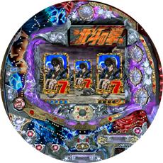 20090225_crhokuto_ken.jpg